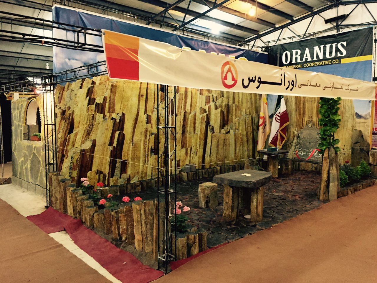 Oranus company in Mining industries exhibition